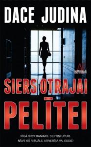 300x0_siers-otrajai-pelitei_700
